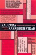 KAD ZORA RAZRJEĐUJE STRAH - Izbor iz mlade bošnjačke poezije - filip (ur.) mursel begović
