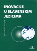INOVACIJE U SLAVENSKIM JEZICIMA - barbara (ur.) kryzan-stanojević