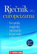 RJEČNIK EUROPEIZAMA - krsto spalatin