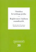SINTAKSA HRVATSKOG JEZIKA / KNJIŽEVNOST I KULTURA OSAMDESETIH - krešimir (ur.) mićanović