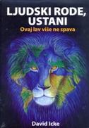 LJUDSKI RODE, USTANI - Ovaj lav više ne spava - david icke