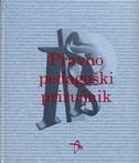 PRAVNO PEDAGOćKI PRIRU¬NIK - boris drandić