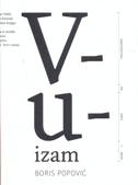 VUIZAM - arhitektura od krvi i mesa - boris popović