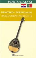 HRVATSKO- PORTUGALSKI RAZGOVORNI PRIRUČNIK - sofia (prired.) campos soares