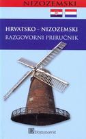 HRVATSKO-NIZOZEMSKI RAZGOVORNI PRIRUČNIK - snježana (prired.) cimić