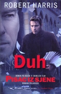 DUH - robert harris