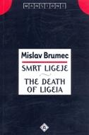 SMRT LIGEJE - mislav brumec
