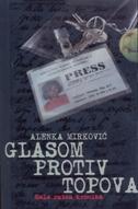 GLASOM PROTIV TOPOVA - Mala ratna kronika