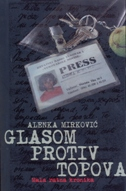 GLASOM PROTIV TOPOVA - Mala ratna kronika - alenka mirković