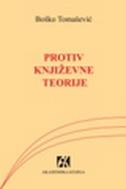 PROTIV KNJIŽEVNE TEORIJE - boško tomašević
