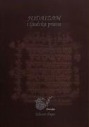 JUDAIZAM I LJUDSKA PRAVA - (prir.) eliezer papo