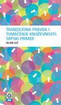TRANZICIONA PRAVDA I TUMAČENJE KNJIŽEVNOSTI - Srpski primer - dejan ilić