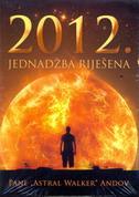 2012. JEDNADŽBA RIJEŠENA - pane andov