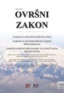 OVRŠNI ZAKON - ZBIRKA PROPISA - ivan (prired.) jurić