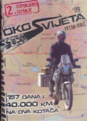 OKO SVIJETA - 2. dopunjeno izdanje - petar rikić