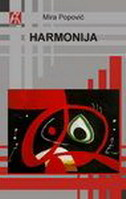 HARMONIJA - mira popović