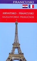 HRVATSKO - FRANCUSKI RAZGOVORNI PRIRUČNIK - blaženka bubanj