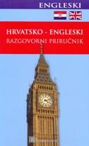 HRVATSKO - ENGLESKI RAZGOVORNI PRIRUČNIK - aleksandra kolar