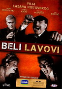 BELI LAVOVI - lazar ristovski