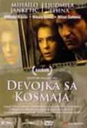 DEVOJKA SA KOSMAJA - dragovan jovanović