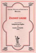 ZNANOST LOGIKE - 2. svezak (Subjektivna logika ili Nauk o pojmu) - georg wilhelm friedrich hegel