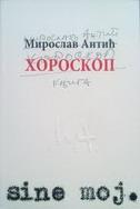 HOROSKOP (ĆIR.) - miroslav antić