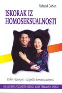 ISKORAK IZ HOMOSEKSUALNOSTI - richard cohen