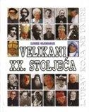 VELIKANI XX. STOLJEĆA - Ljubav koja ne umire - lush gjergji