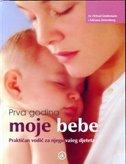 PRVA GODINA MOJE BEBE - Praktičan vodič za njegu vašeg djeteta - ortrud lindemann, adriana ortemberg