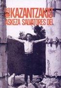 ASKEZA - SALVATORES DEI - nikos kazantzakis