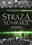 STRAŽA SUMRAKA (treći deo bestselera serijala) - sergej lukjanjenko