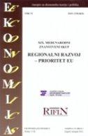 EKONOMIJA / ECONOMICS - Časopis za ekonomsku teoriju i politiku 1-2012 - guste (ur.) santini