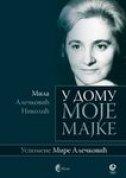 U DOMU MOJE MAJKE - Uspomene Mire Alečković (ĆIRILICA) - mila alečković nikolić