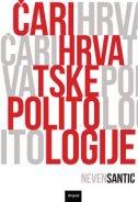 ČARI HRVATSKE POLITOLOGIJE - neven šantić