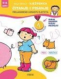 MALA ŠKOLA VJEŽBENICA - ČITANJE I PISANJE (5-6 godina)