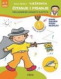 MALA ŠKOLA VJEŽBENICA - ČITANJE I PISANJE (6-7 godina)