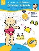 MALA ŠKOLA VJEŽBENICA - ČITANJE I PISANJE (4-5 godina)