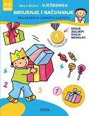 MALA ŠKOLA VJEŽBENICA - BROJENJE I RAČUNANJE (4-5 godina)