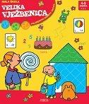 MALA ŠKOLA - VELIKA VJEŽBENICA (4-5 godina)