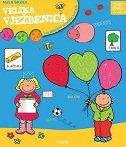 MALA ŠKOLA - VELIKA VJEŽBENICA (5-6 godina)