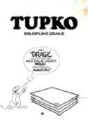 TUPKO - bibliofilsko izdanje - nedeljko dragić