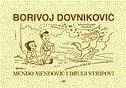 MENDO MENDOVIĆ I DRUGI STRIPOVI - bibliofilsko izdanje - borivoj dovniković-bordo