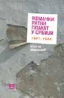 NEMAČKI RATNI PLAKAT U SRBIJI 1941-1944. (ćirilica) - kosta nikolić