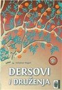DERSOVI I DRUŽENJA - sulejman bugari