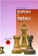 TOPOVI I PJEŠACI - drugi dio - vlado kovačević