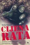 CIJENA RATA - Hrvatski model financiranja domovinskog rata 1990.-1995. - dražen rajković