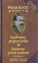 IZABRANE PRIPOVJETKE / JAZAVAC PRED SUDOM - petar kočić