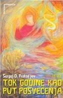 TOK GODINE KAO PUT POSVEĆENJA (treći dio) - sergej o. prokofjev