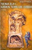 TAJNA ZLA I KAMEN TEMELJAC DOBRA (l i ll dio) - sergej o. prokofjev