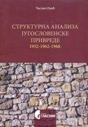 STRUKTURNA ANALIZA JUGOSLOVENSKE PRIVREDE 1952-1962-1968. - časlav ocić